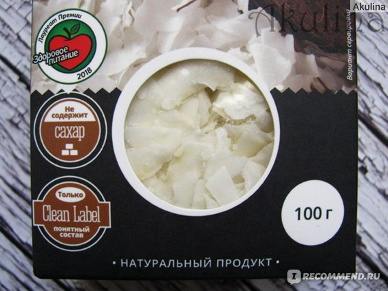 """Кокосовые чипсы """"Polezzno"""", необжаренные, вес"""