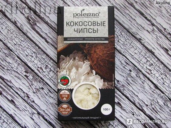 """Кокосовые чипсы """"Polezzno"""", необжаренные (упаковка спереди)"""