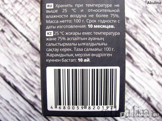 """Кокосовые чипсы """"Polezzno"""", необжаренные (условия хранения)"""