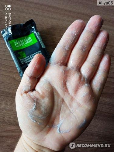 """Очищающее мыло Avon Clearskin с экстрактом древесного угля """"Сокращение пор и блеска"""""""