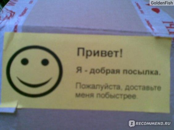 """Мои секреты"" www.moisekreti.ru фото"