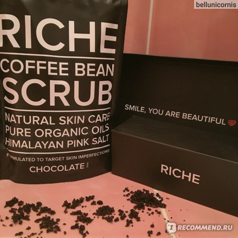 Скраб для тела RICHE Coffee Bean Scrub Chocolate фото