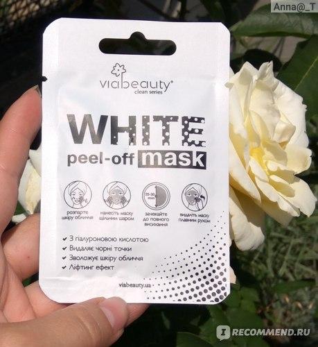 Маска-пленка для кожи лица Via beauty White peel-off mask фото