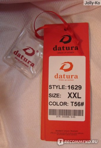 Этикетка от пуховика Datura