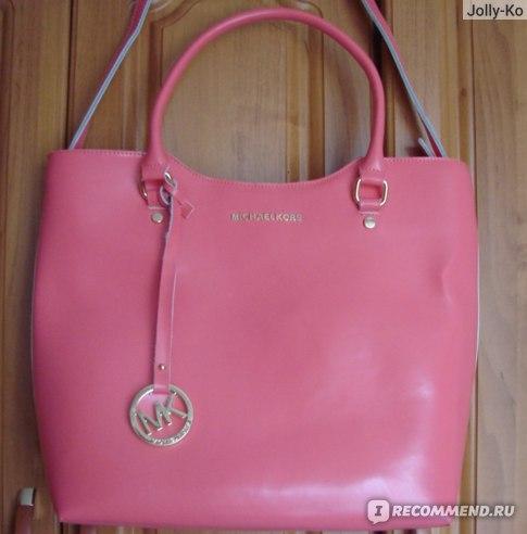 Розовая кожаная сумка с Садовода