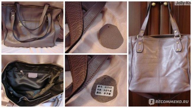 Кожаная сумка за 2 тысячи с Садовода