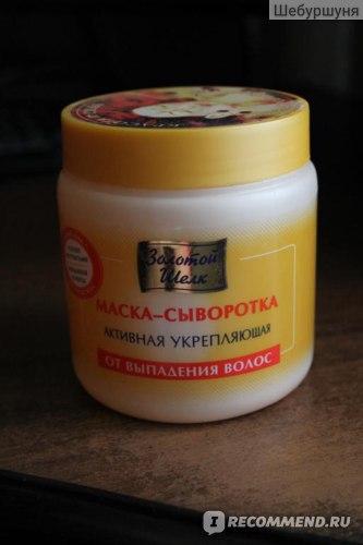 Маска для волос Золотой шелк Активная укрепляющая от выпадения фото