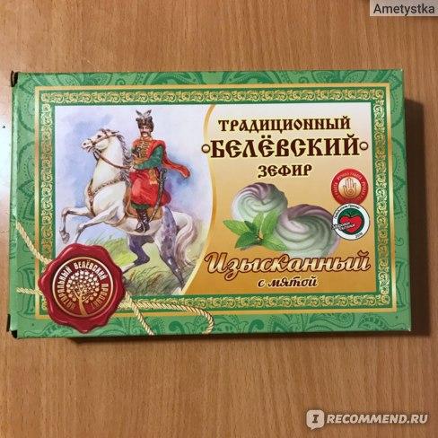 Белёвский зефир ООО «Белёвский продукт» Изысканный с мятой фото