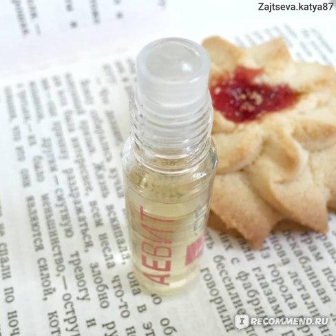 Масло для губ АЕВИТ Librederm vitamin care фото