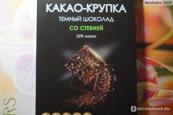 "Шоколад АШАН темный ""Какао-крупка со стевией"" фото"