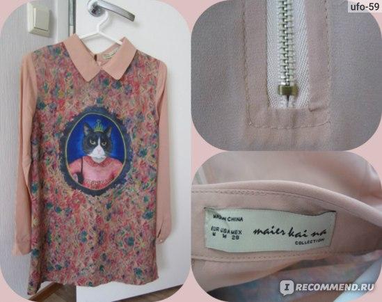 Интернет магазин SheIn (Sheinside) www.shein.com/ фото
