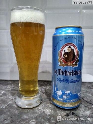 Пиво St. Michaelsberg Hefe-Weissbier фото