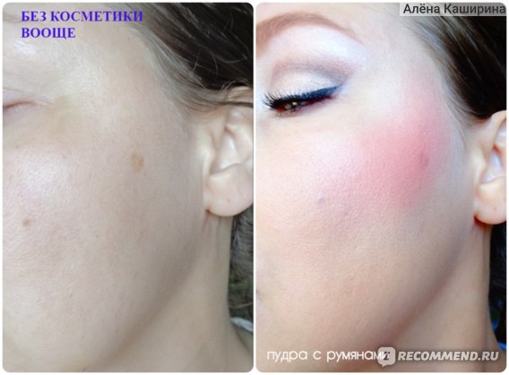Пудра Shiseido для лица с эффектом сияния Future Solution LX E Total Radiance Loose Powder фото