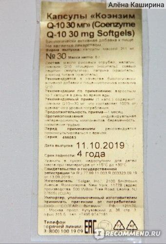 оторвала этикетку с переводом - так удобнее переваривать инфо