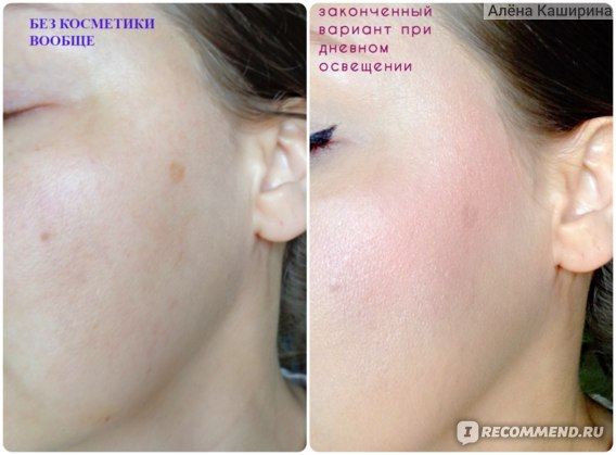 сравнение: лицо без косметики и полный вариант макияжа с пудрой Shiseido Future Solution LX E Total Radiance Loose Powder