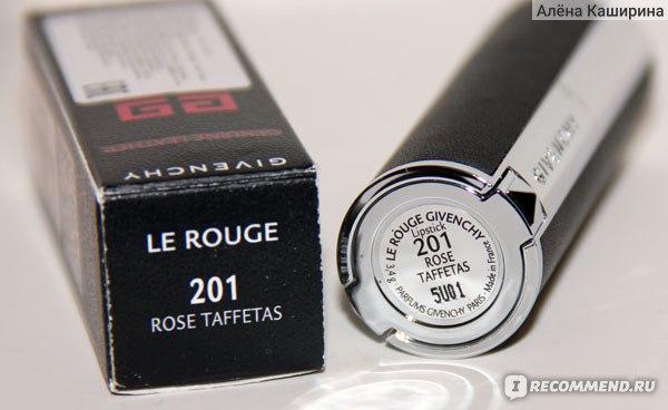 Givenchy Le Rouge оттенок №201 (из постоянной коллекции)