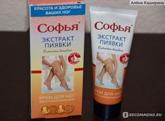 Крем для ног  Софья Экстракт пиявки, венотонизирующий фото