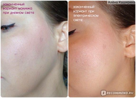 сравнение: законченный вариант макияжа при естественном свете и при электрическом