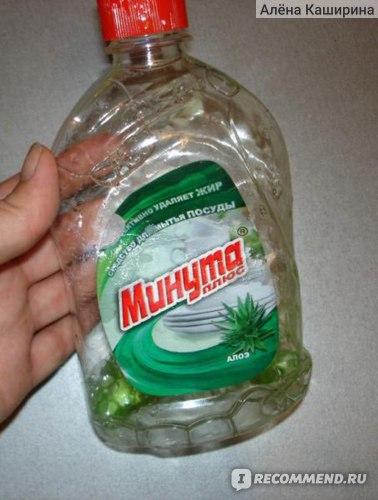 """Средство для мытья посуды Минута плюс """"Алоэ"""" фото"""