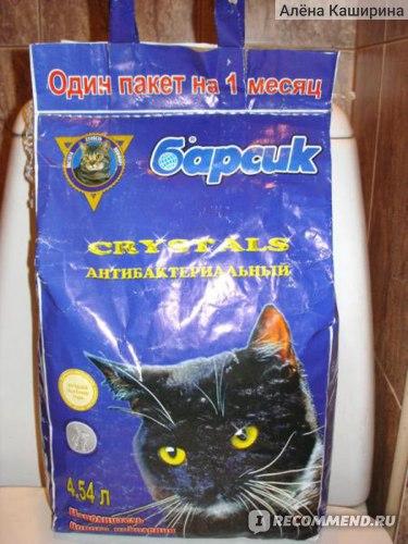 Наполнитель для кошачьего туалета Барсик CRYSTALS Антибактериальный фото