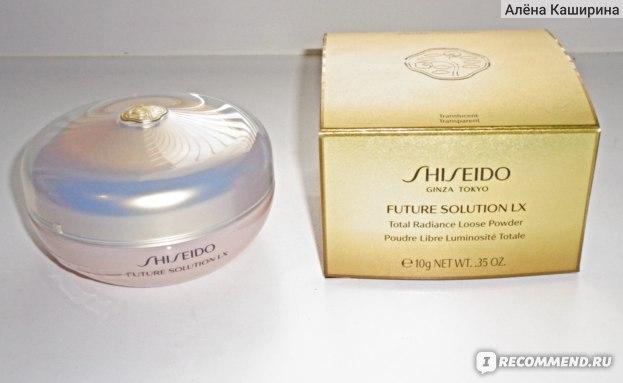 упаковка (банка и коробка) пудры Shiseido Future Solution LX E Total Radiance Loose Powder