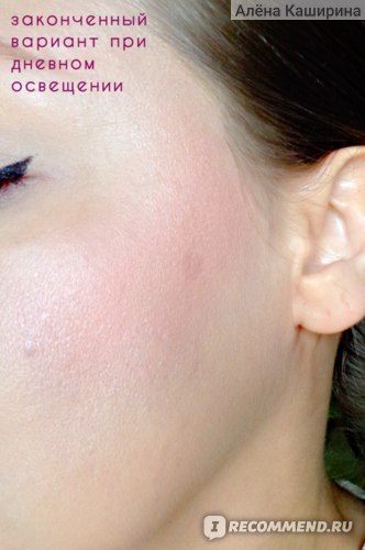 законченный вариант макияжа (с румянами) при дневном свете