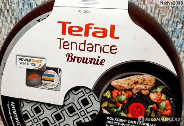 Сковорода Tefal Tendance Brownie фото