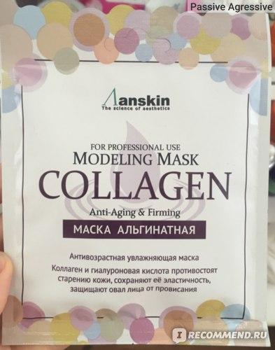 Маска для лица ANSKIN Modeling Mask Collagen Anti-Aging & Firming фото