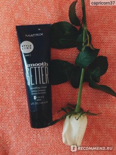 Крем для волос MATRIX Style Link Smooth Setter Smoothing Cream фото