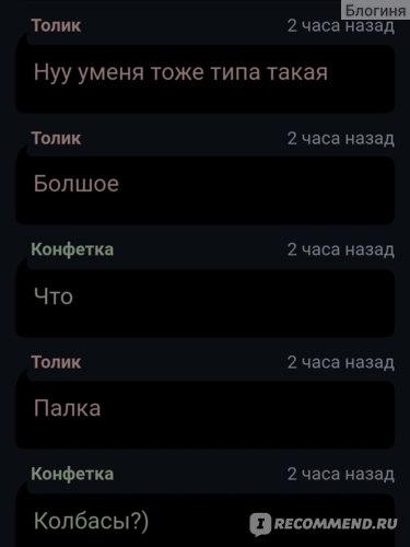 www.love.mail.ru/ фото