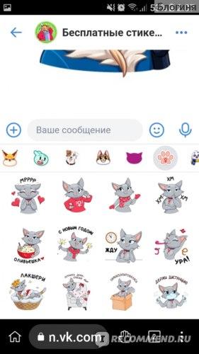 Приложение Vkontakte фото