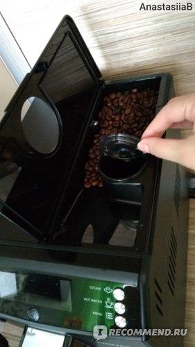 Отсек для молотого кофе