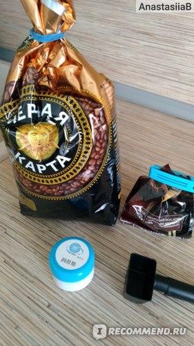 Пример кофе (зерновой и молотый) и смазка