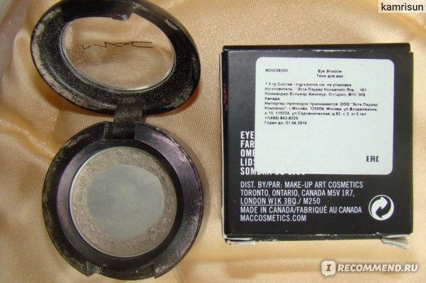 тени MAC Eye Shadow оттенок VEX  (frost)