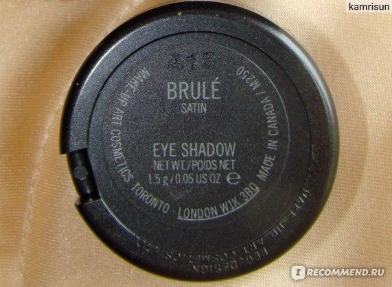 тени MAC Eye Shadow оттенок BRULE (satin)