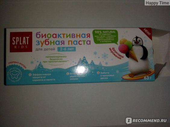Зубная паста Splat Биоактивная фруктовое мороженое фото