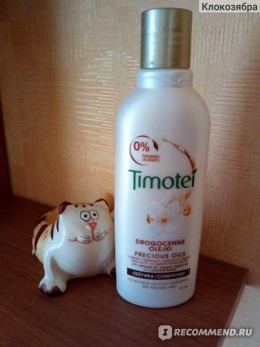 Бальзам для волос Timotei Precious oils (Драгоценные масла)  фото
