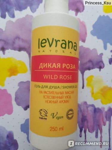 Гель для душа Levrana Natural Дикая Роза Wild Rose отзыв Princess_Ksu