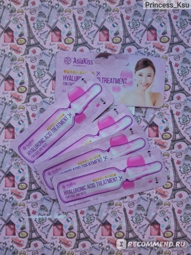 Сыворотка для лица AsiaKiss с гиалуроновой кислотой отзыв Princess_Ksu