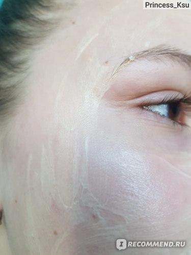 Маска для лица Yves Rocher Восстанавливающая с Календулой БИО с насыщенной текстурой отзыв Princess_Ksu