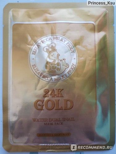 "Тканевая маска для лица Elizavecca ""24k Gold Water Dual Snail Mask Pack"" отзыв Princess_Ksu"