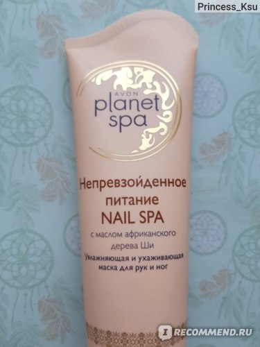 """Увлажняющая Маска для рук и ног Avon Planet SPA с маслом африканского дерева Ши """"Непревзойденное питание"""" отзыв Princess_Ksu"""