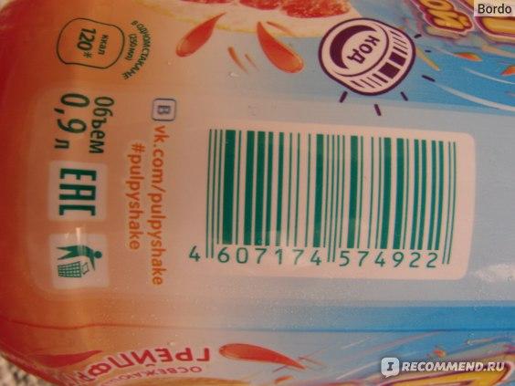 Сокосодержащий напиток Добрый Pulpy «Освежающий грейпфрут»: штрихкод