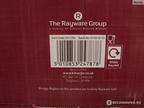 Бочонок/диспенсер для напитков Kilner Barrel 3 л на подставке: родной штрихкод и данные по производителю