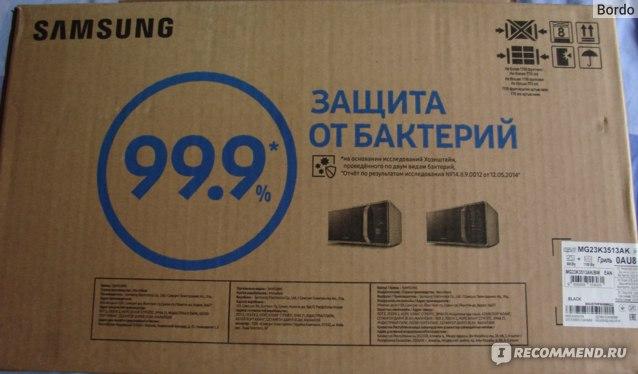 Микроволновая печь Samsung MG23K3513AK: коммерческая информация на коробке от печи 1