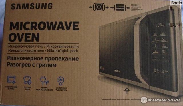 Микроволновая печь Samsung MG23K3513AK: коммерческая информация на коробке от печи 3