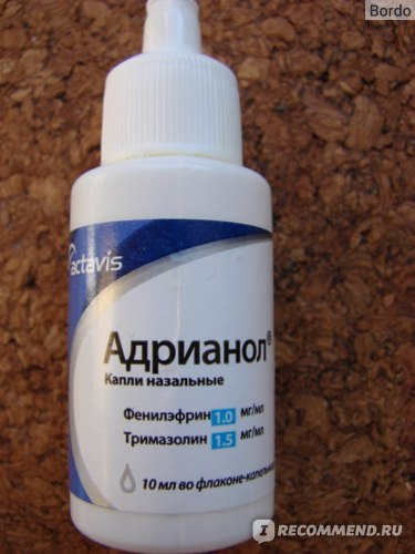 Адрианол капли: бутылочка, вид спереди