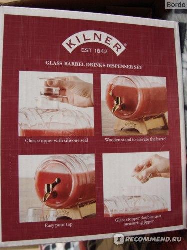 Бочонок/диспенсер для напитков Kilner Barrel 3 л на подставке: пояснительные снимки на коробке