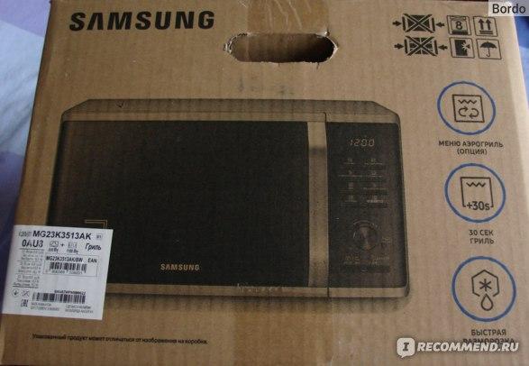 Микроволновая печь Samsung MG23K3513AK: коммерческая информация на коробке от печи 2