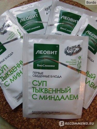 Леовит «Худеем за неделю», суп тыквенный с миндалем: 5 пакетиков, вид спереди